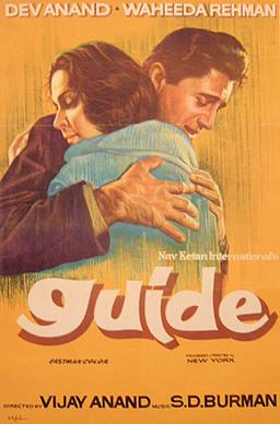 Poster of Hindi Film - Guide